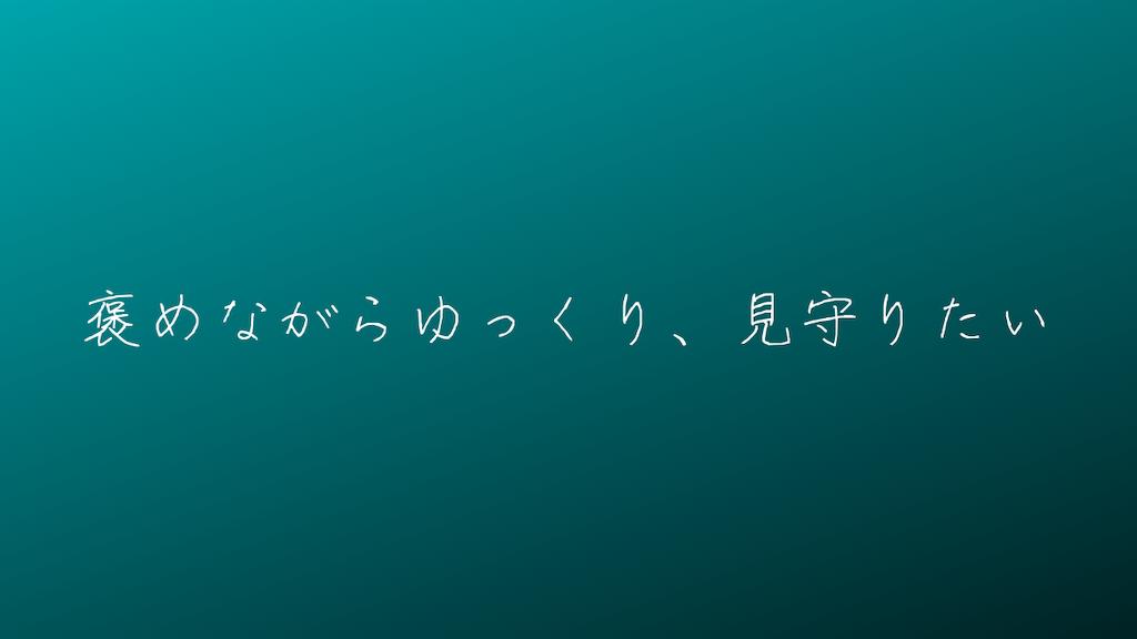 f:id:yuukirena1824:20210909224321p:image