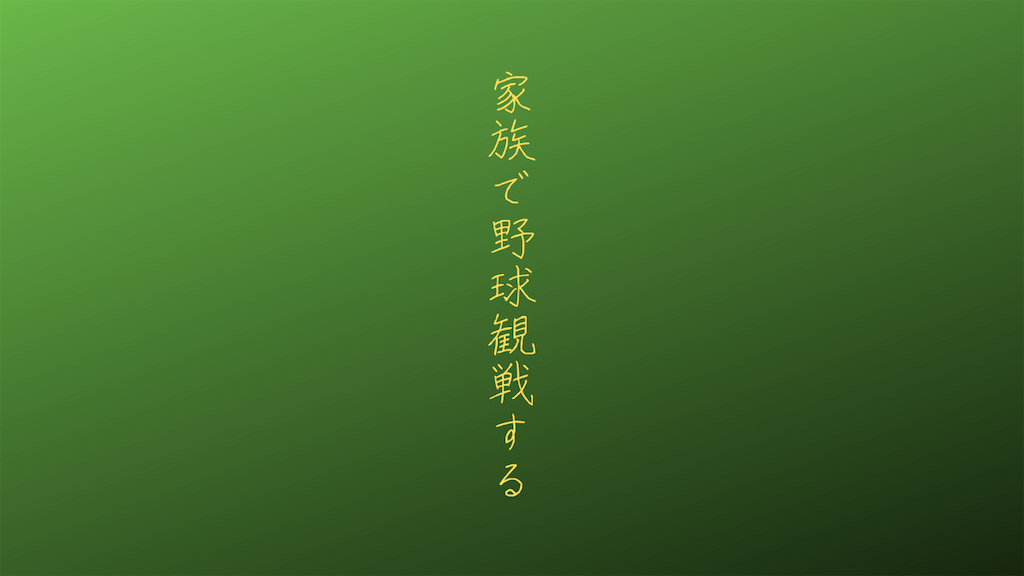 f:id:yuukirena1824:20210912085135p:image