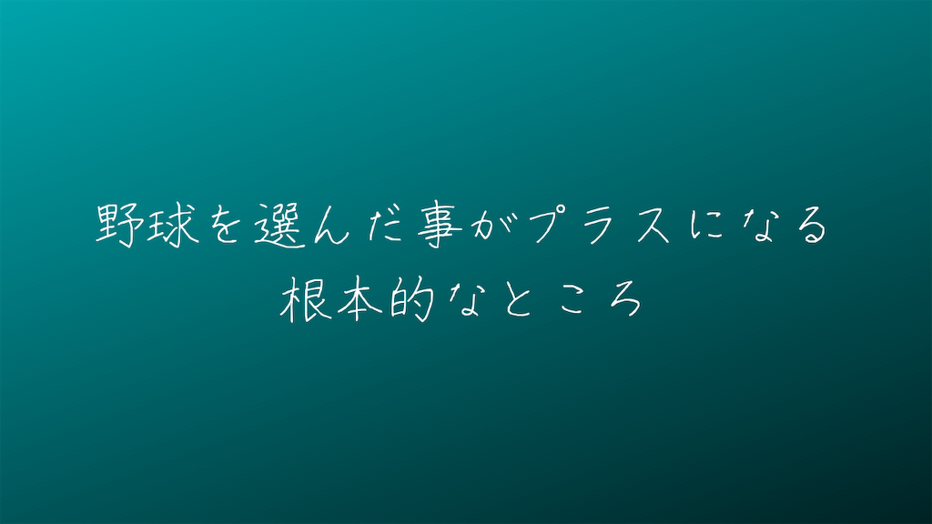 f:id:yuukirena1824:20210922222955p:image