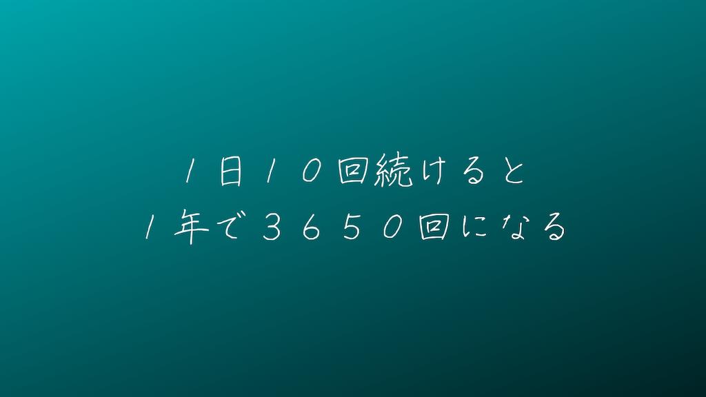 f:id:yuukirena1824:20210926224710p:image