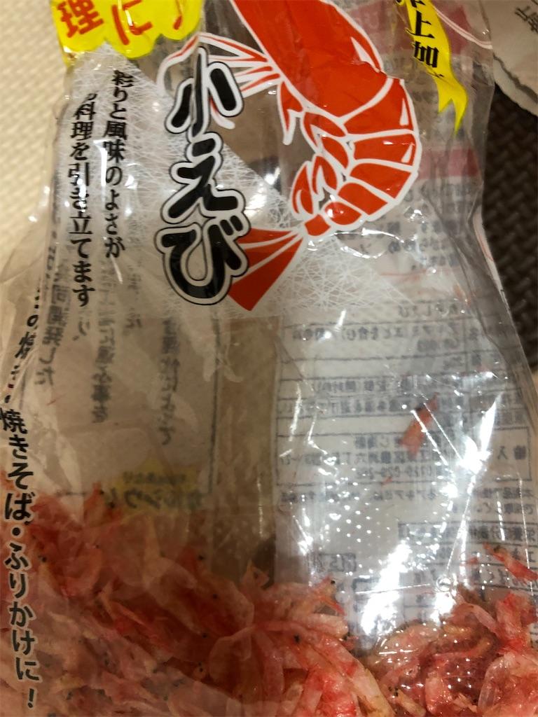 f:id:yuukirena1824:20210926225214j:image