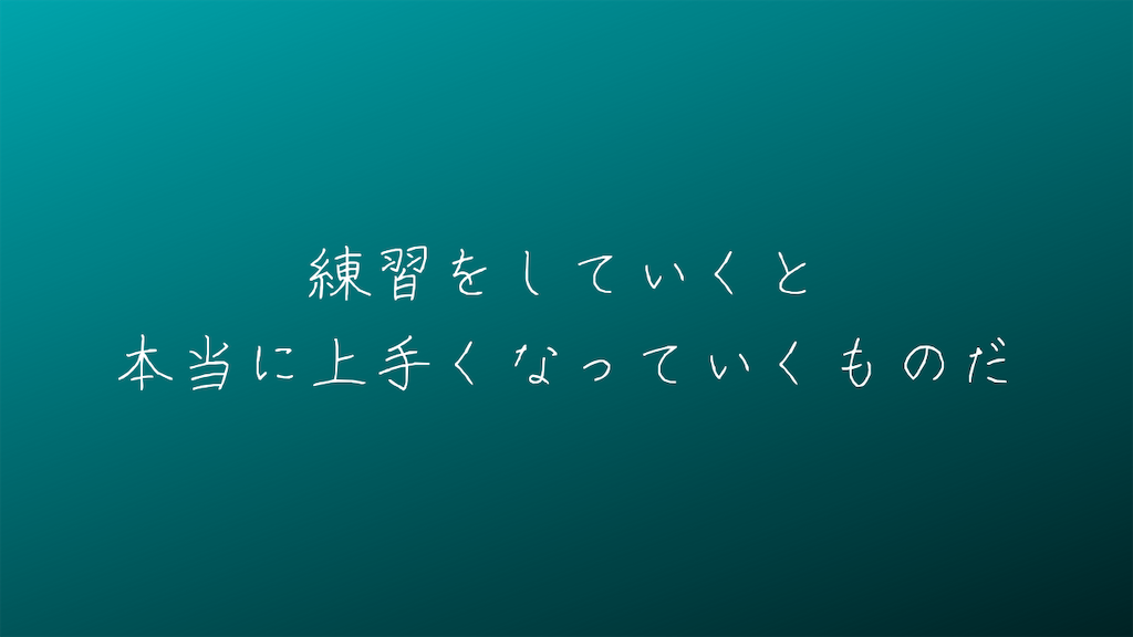 f:id:yuukirena1824:20211005205939p:image