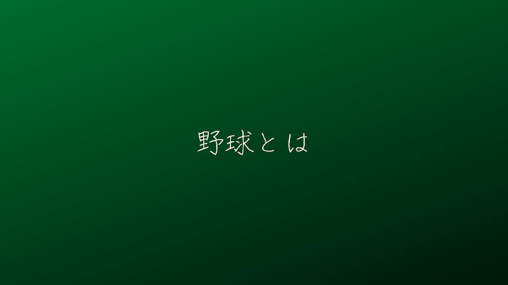 f:id:yuukirena1824:20211007003412p:image