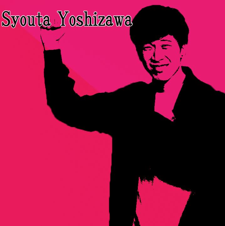 f:id:yuukitayama:20170528201057p:plain