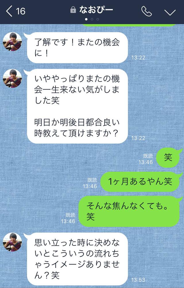 f:id:yuukitayama:20170531202420p:plain