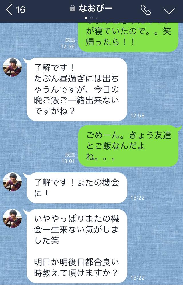 f:id:yuukitayama:20170531202853p:plain