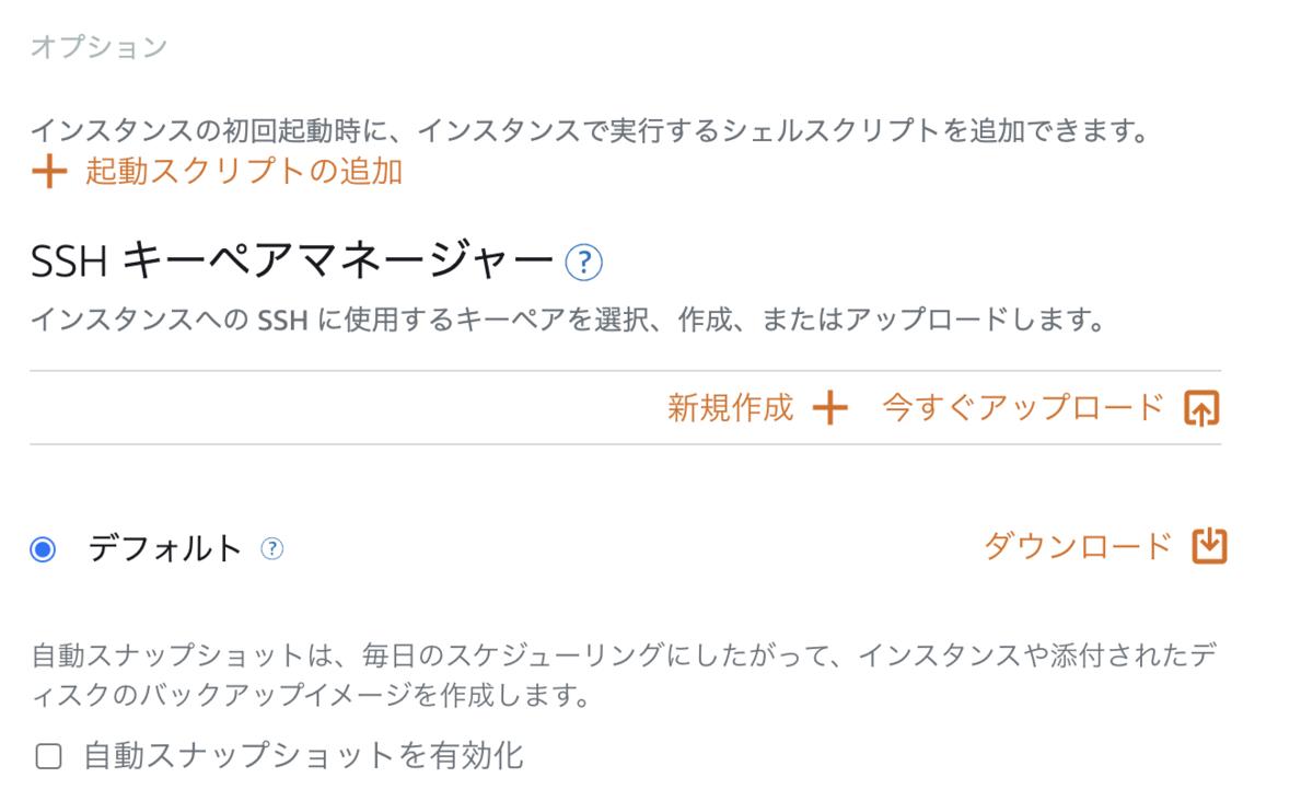 f:id:yuukiyg:20210530024346p:plain