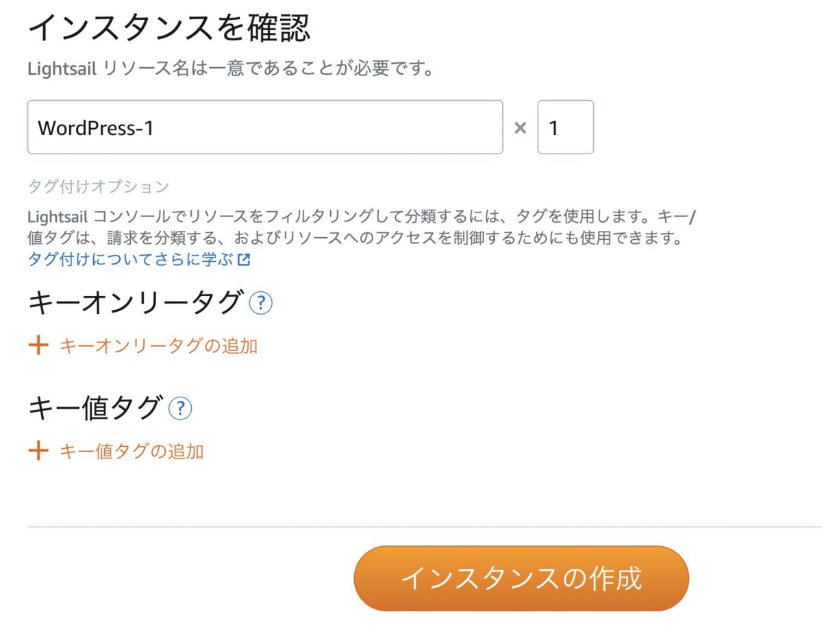 f:id:yuukiyg:20210530024643p:plain