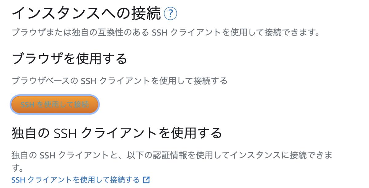 f:id:yuukiyg:20210530025802p:plain