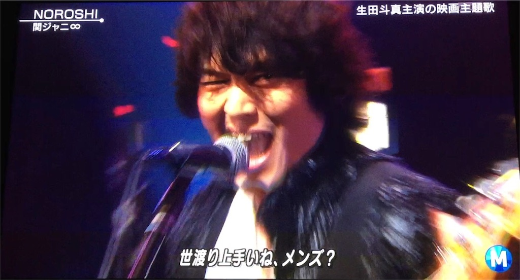 f:id:yuuko-0:20161202212326j:image