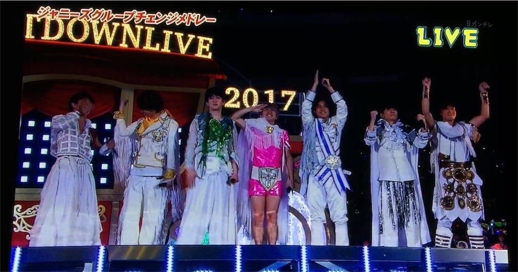 f:id:yuuko-0:20170108011935j:image