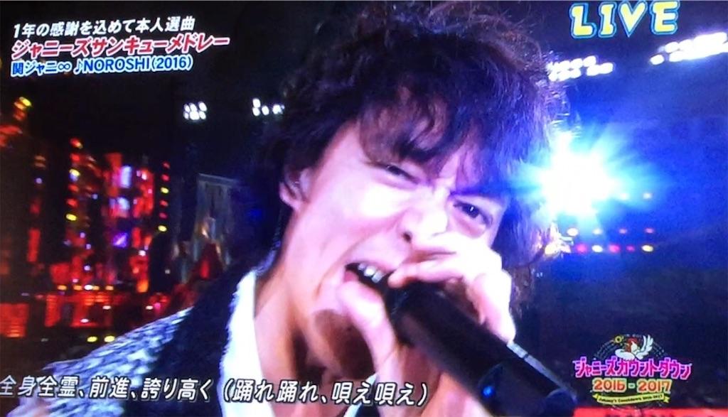 f:id:yuuko-0:20170108015418j:image