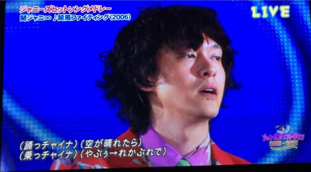 f:id:yuuko-0:20170108015755j:image