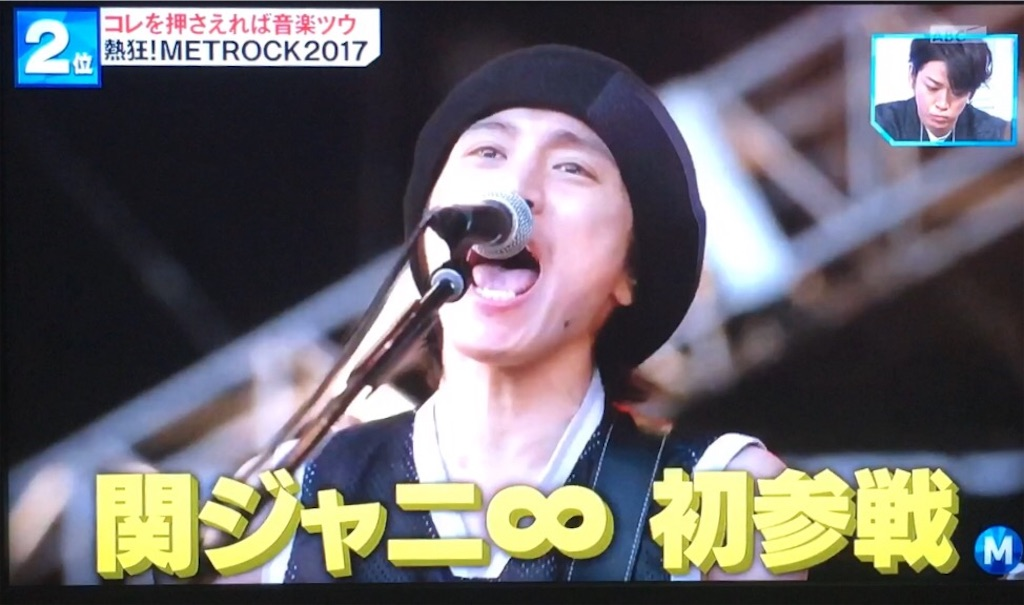 f:id:yuuko-0:20170827202011j:image