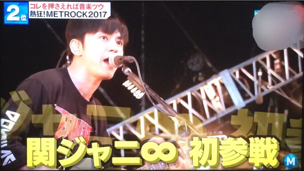 f:id:yuuko-0:20170827202257j:image