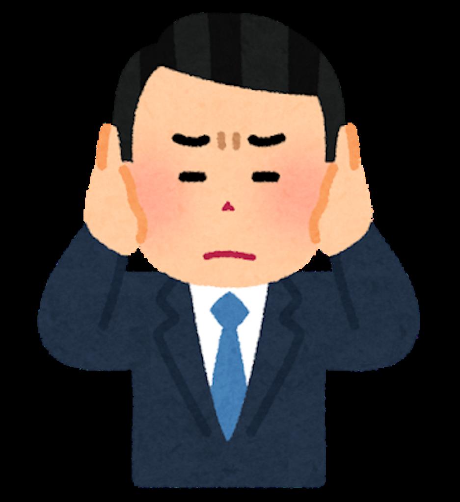 f:id:yuuko-0:20191002181249p:image