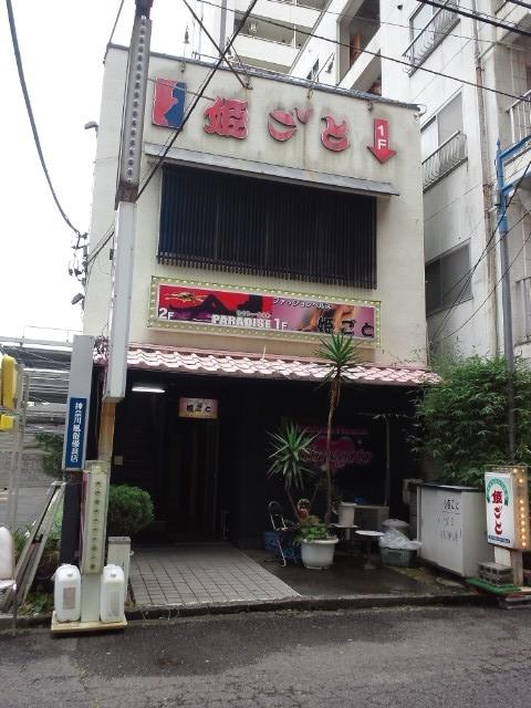 f:id:yuuko1220:20120701141359j:plain