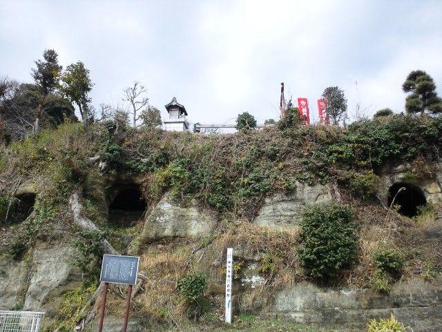 藤沢市 神光寺横穴墳墓