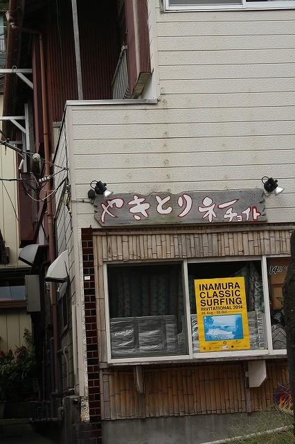 f:id:yuuko1220:20140918164301j:image:w260
