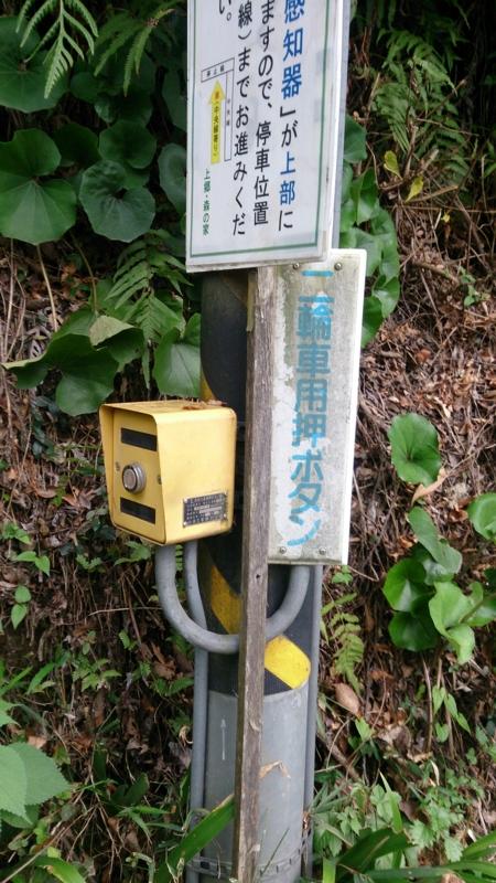f:id:yuuko1220:20141107133135j:image:w200