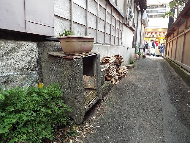f:id:yuuko1220:20151205224125j:plain