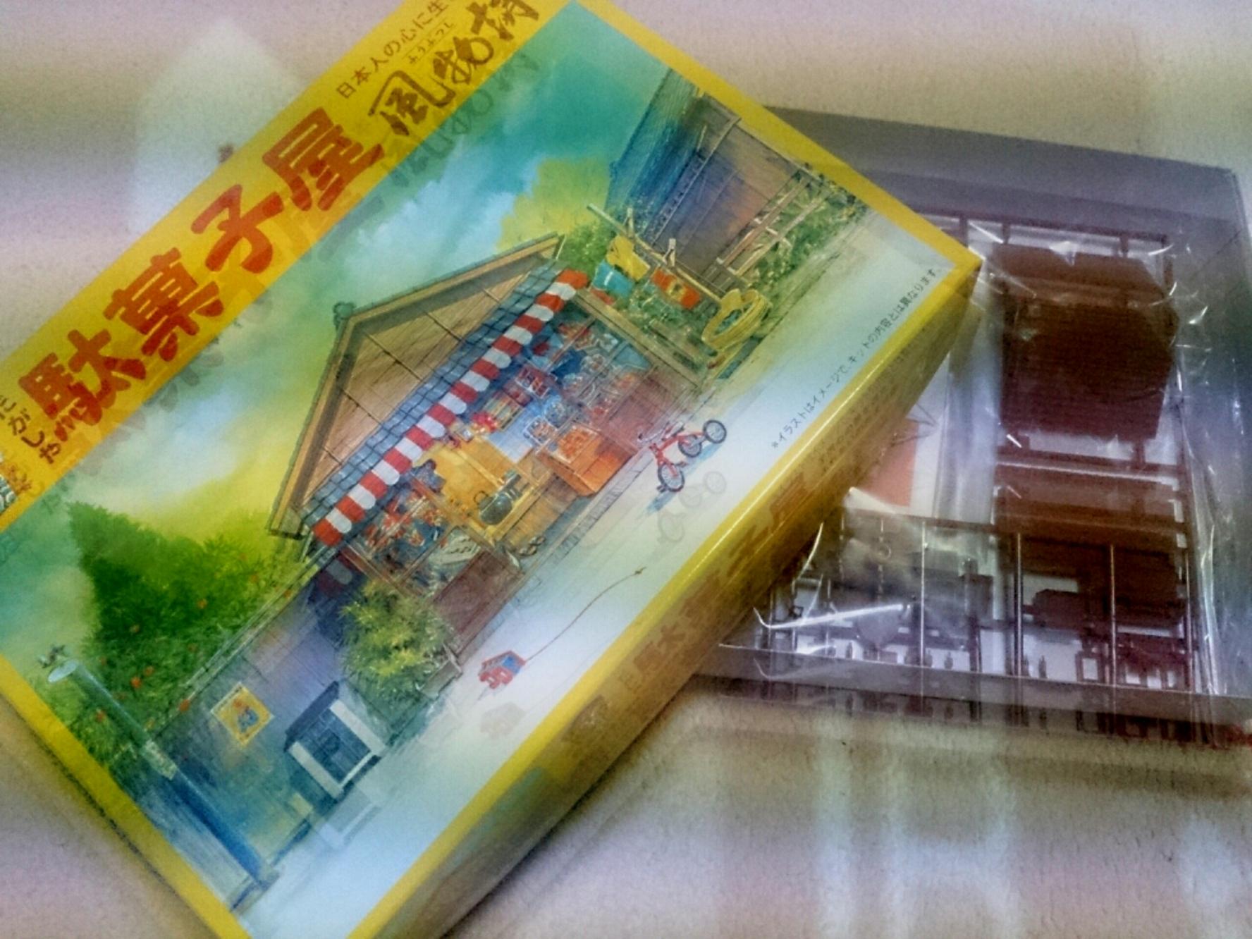 f:id:yuuko1220:20151205224939j:plain