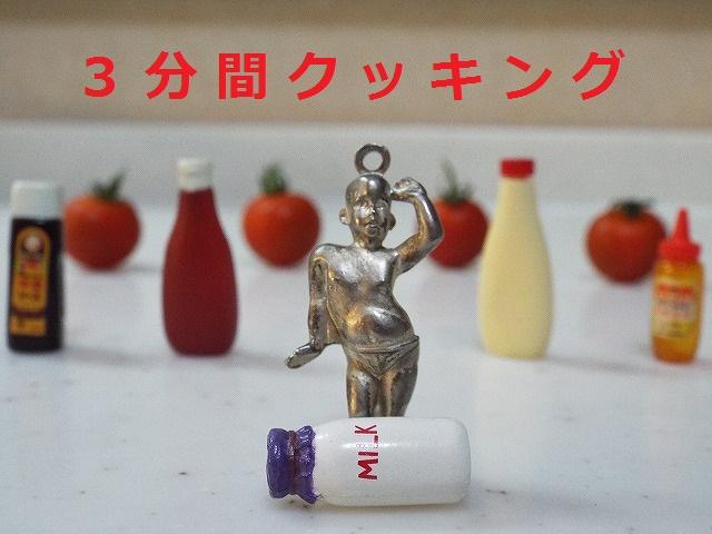f:id:yuuko1220:20160606223805j:plain