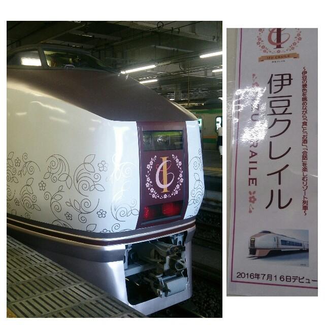 f:id:yuuko1220:20160807123950j:image