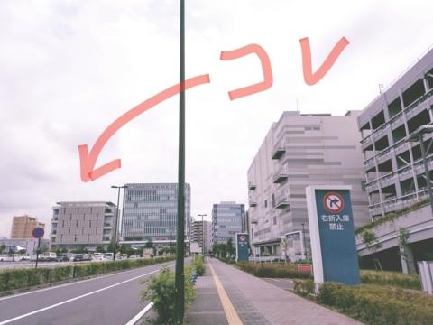 f:id:yuuko1220:20160915143424j:plain
