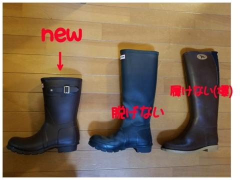 f:id:yuuko1220:20160920152807j:plain