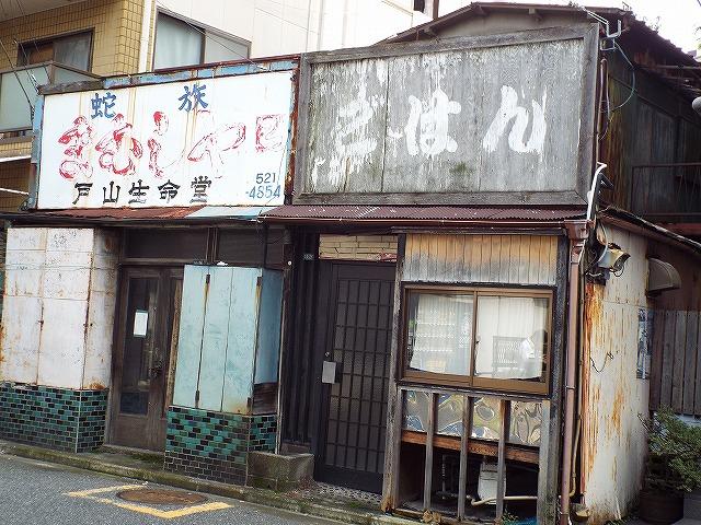 f:id:yuuko1220:20161004194913j:plain