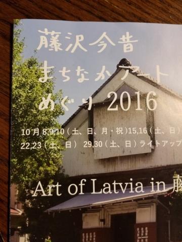 f:id:yuuko1220:20161012163219j:plain
