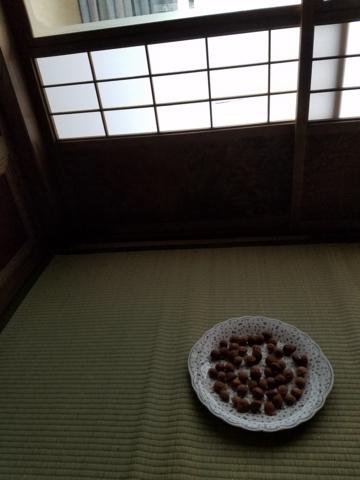 f:id:yuuko1220:20161012163247j:plain