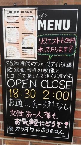 f:id:yuuko1220:20161112134456j:plain