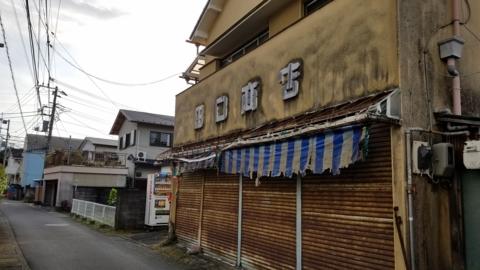 f:id:yuuko1220:20161216215451j:plain