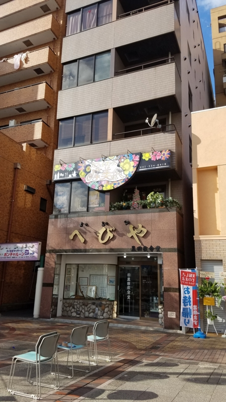 f:id:yuuko1220:20161219180426j:plain