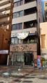 帰路、伊勢佐木町の「へびや」見学。独特の匂いでした。