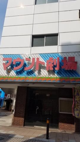 f:id:yuuko1220:20170330152912j:plain