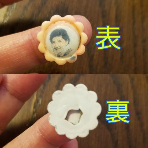 f:id:yuuko1220:20170417215557p:plain