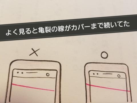 f:id:yuuko1220:20170527070846j:plain