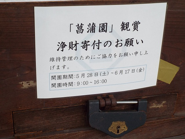 f:id:yuuko1220:20170608133556j:plain