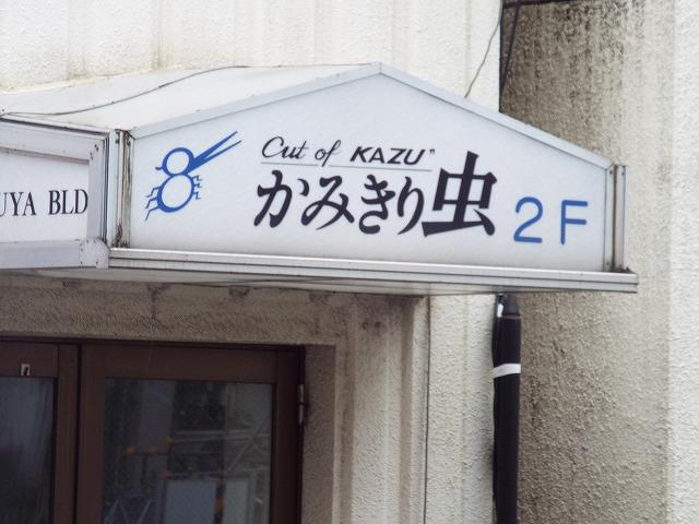 f:id:yuuko1220:20170906215037j:plain
