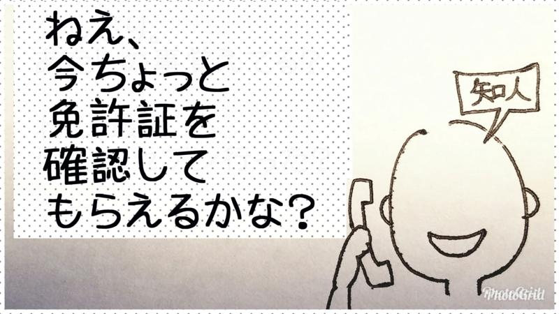 f:id:yuuko1220:20170921135130j:plain