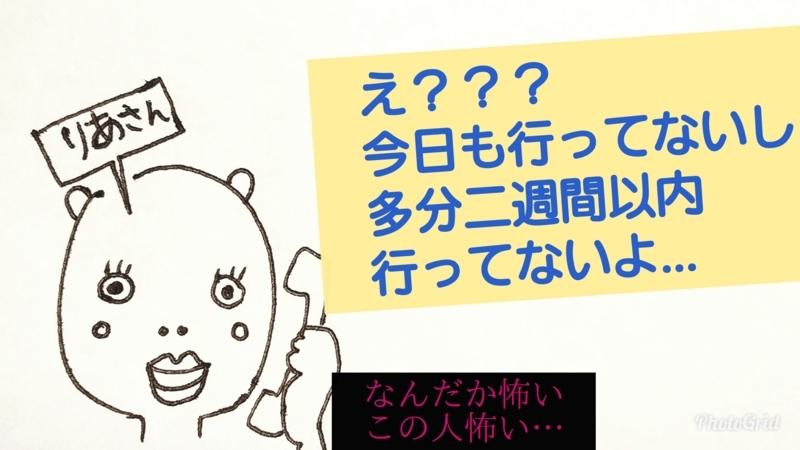 f:id:yuuko1220:20170921135145j:plain