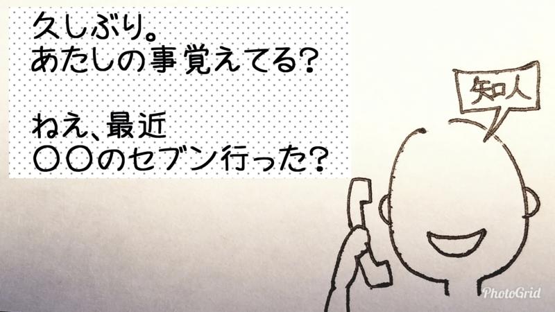f:id:yuuko1220:20170921135152j:plain