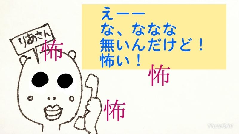 f:id:yuuko1220:20170921135440j:plain