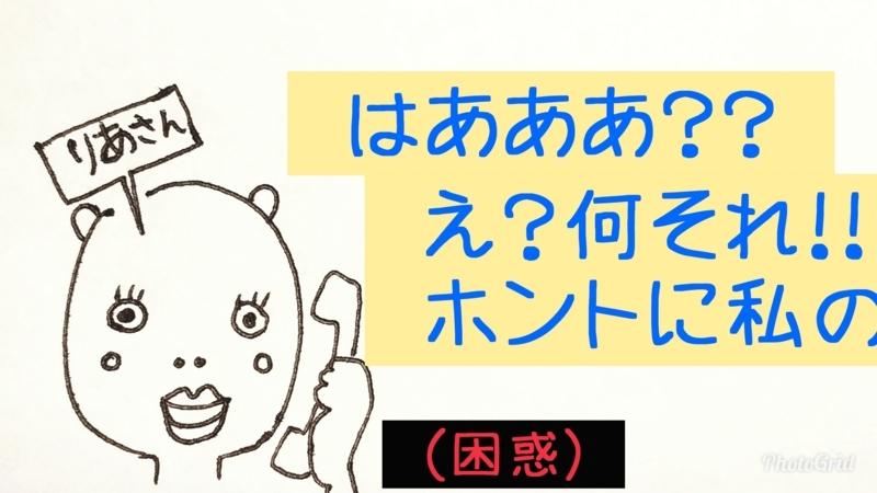 f:id:yuuko1220:20170921135450j:plain