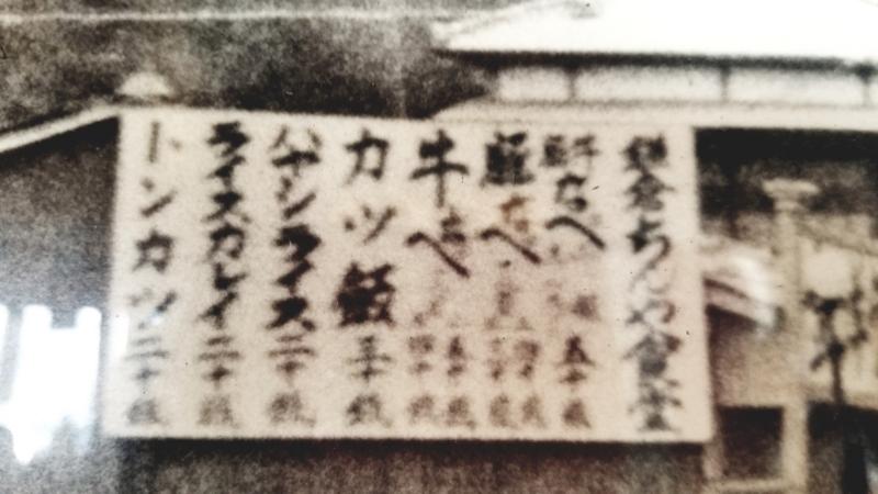 f:id:yuuko1220:20171027172447j:plain