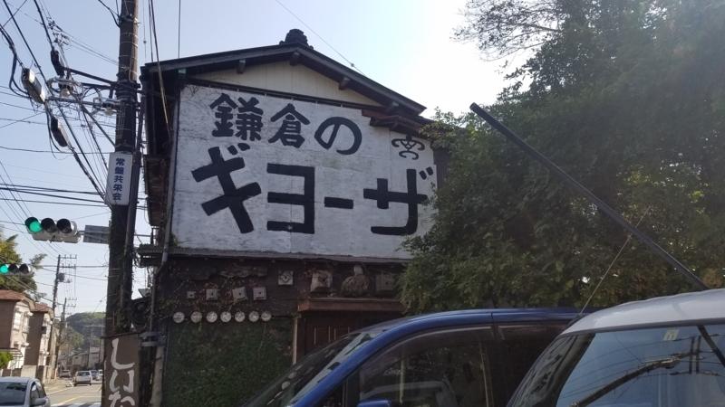 f:id:yuuko1220:20171027172602j:plain