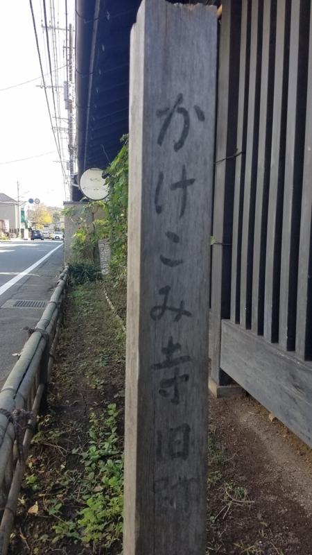f:id:yuuko1220:20171027172644j:plain
